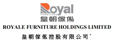 Royale Furniture Holdings Limited