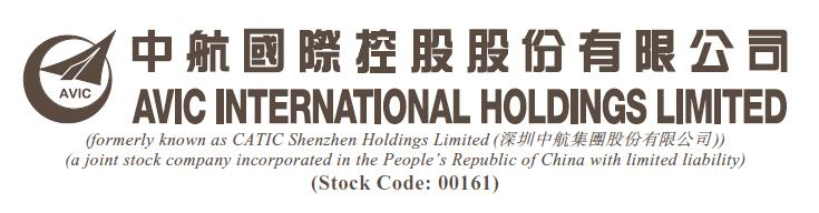 AVIC International Holdings Limited