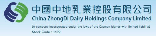 China Zhongdi Dairy Holdings Company Limited