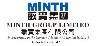 Minth Group Limited