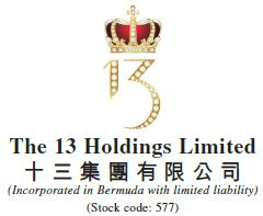 The 13 Holdings Limited
