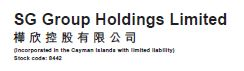 SG Group Holdings Limited