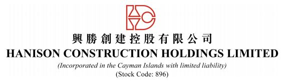 Hanison Construction Holdings Limited