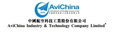 AviChina Industry & Technology Company Limited