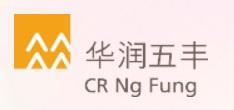China Resources Ng Fung Limited