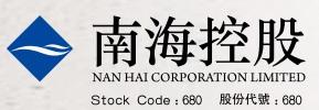 Nan Hai Corporation Limited