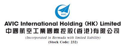 中國航空工業國際控股(香港)有限公司