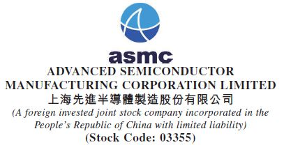 Advanced Semiconductor Manufacturing Corporation Limited