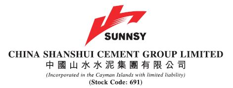 China Shanshui Cement Group Limited