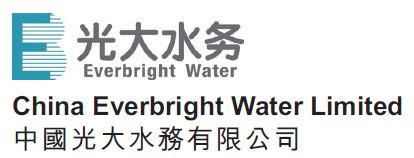 China Everbright Water Limited