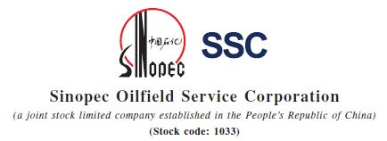 Sinopec Oilfield Service Corporation