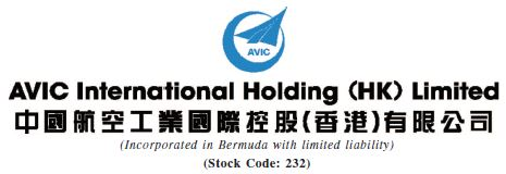 AVIC International Holding (HK) Limited