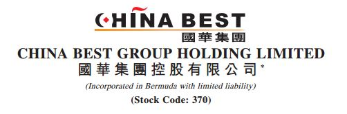 China Best Financial Holdings Limited