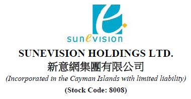 SUNeVision Holdings Ltd