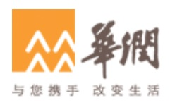 China Resources (Holdings) Company Limited