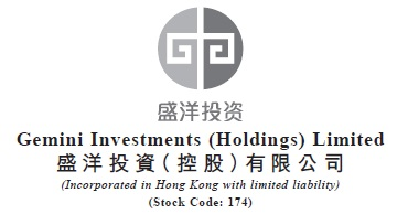 Gemini Investments (Holdings) Limited