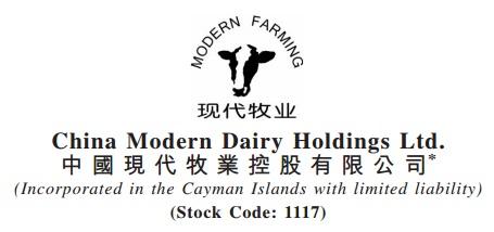 China Modern Dairy Holdings Ltd.