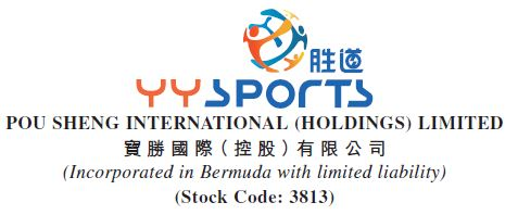 Pou Sheng International (Holdings) Limited