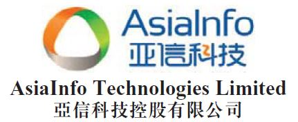AsiaInfo Technologies Limited