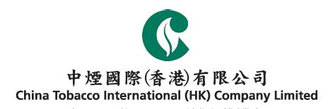 China Tobacco International (HK) Company Limited
