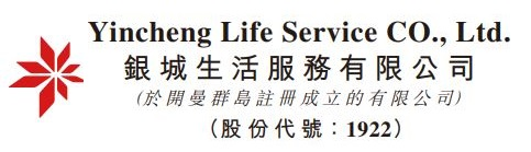 Yincheng Life Service CO., Ltd.