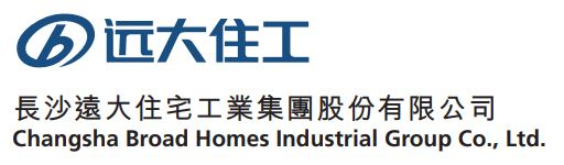 Changsha Broad Homes Industrial Group Co., Ltd.