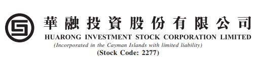 Huarong Investment Stock Corporation Limited
