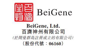 BeiGene, Ltd.