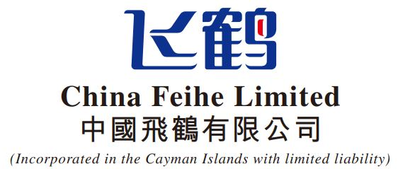 China Feihe Limited