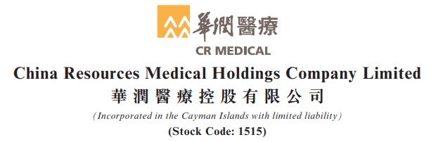 China Resources Medical Holdings Company Limited