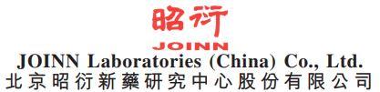 JOINN Laboratories (China) Co., Ltd.