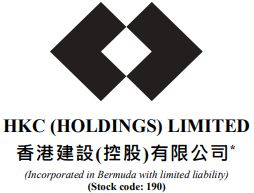HKC (Holdings) Limited